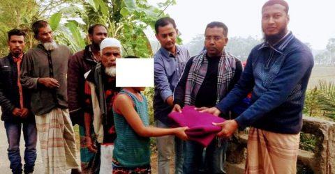 """ভোলায় সামাজিক সংগঠন """"মানব কল্যাণ যুব সংঘ"""" এর শীতবস্ত্র বিতরণ"""