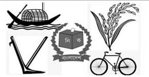 পৌরসভা নির্বাচন: চরফ্যাশনে মেয়র- কাউন্সিলরদের মধ্যে প্রতিক বরাদ্দ