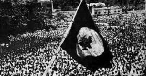 ২রা মার্চ জাতীয় পতাকা দিবস