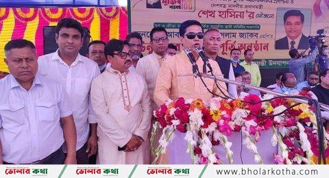 মুজিব মানেই স্বাধীনতা, শেখ হাসিনা মানেই উন্নয়ন  ভোলা প্রতিনিধি: