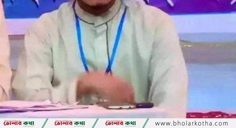 """আশার আলো ছড়াচ্ছে """"ভয়েস অফ ইনসাফ আরীফুল্লাহ শাহী"""
